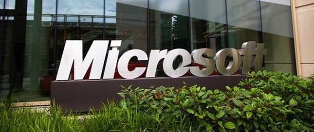 微软反垄断背后 不愿使用国产的IT企业们