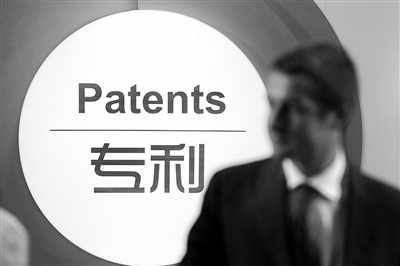 从CES被查封展位谈我国专利创新之痛