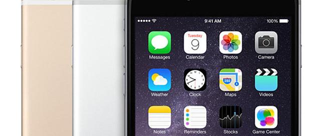 苹果2016年首场发布会内容预测