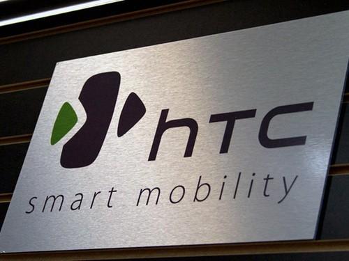 开年不利 HTC智能手机或因专利问题被德国禁售