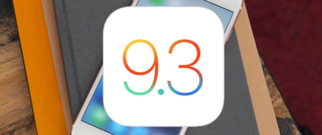 苹果三月发布会时间确定 新品大爆炸