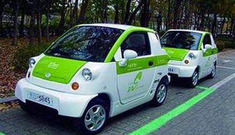 我国电动汽车补贴额度调整 或引起销量下跌