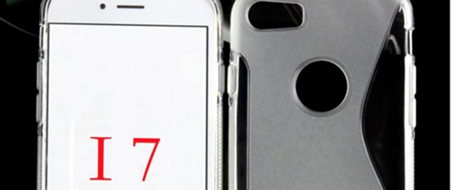苹果肾7保护壳曝光 少了一个人们熟悉的开孔