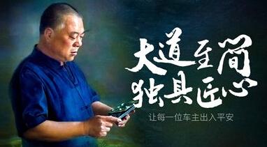 全志&沃可视:引领智能后视镜浪潮