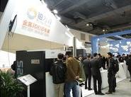 TCT上铂力特正式发布新品设备BLT-S200