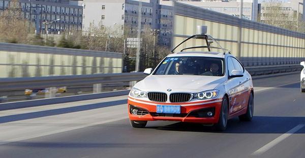百度欲赶超谷歌 未来几年内量产无人车