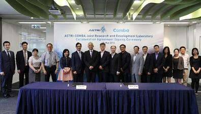 香港应用科技研究院与京信通信成立联合实验室
