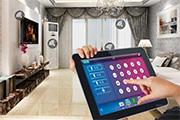 Qorvo的ZigBee芯片被Levarys的智能家居系统所采用