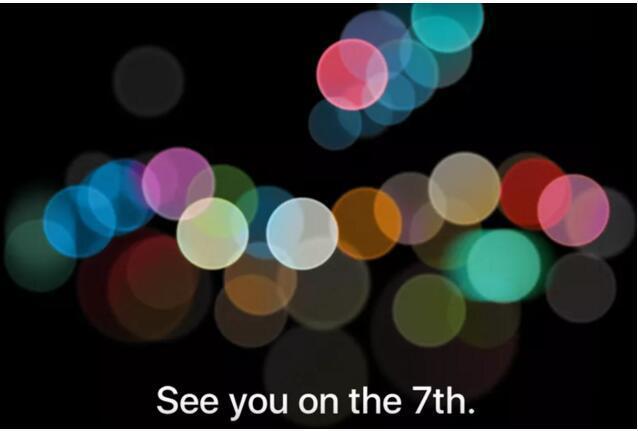 9月7日谜底揭晓 苹果对外发布邀请函