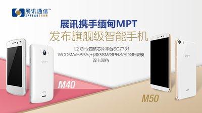 ADI公司推出四款高性能射频和微波标准模块