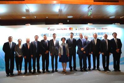 大宗商品跨境金融服务平台落地上海自贸区