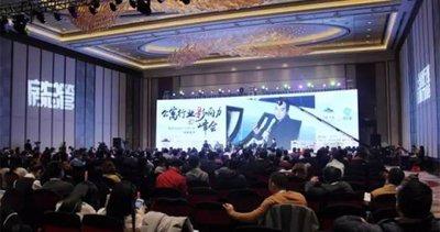 果加智能亮相中国公寓影响力峰会