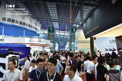 中国光博会CIOE 2017开启全球光电机遇之门