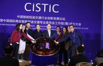 中国智能短交通企业需提高知识产权保护意识