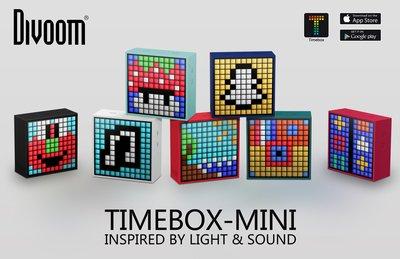 Divoom推Timebox-mini 打造音乐娱乐新体验