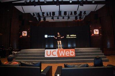 印尼UC News升级自媒体扶持计划