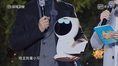 《闪爸2》收官乐橙机器人510家庭日启程