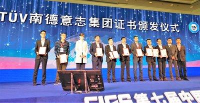 中航锂电储能及动力电芯获TUV南德认证证书