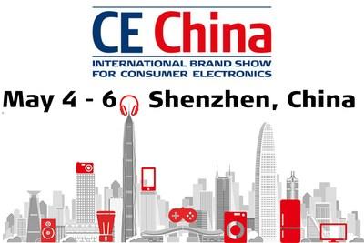 第二届CE CHINA消费电子展将在深圳举行