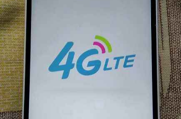 Afghan Wireless首推阿富汗4G/LTE通信网络