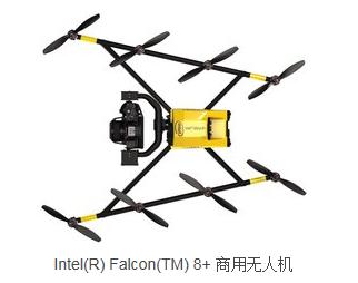 英特尔推无人机新技术和解决方案