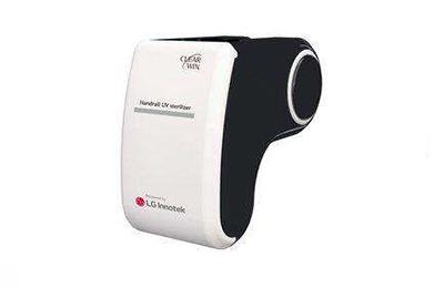 LG伊诺特推出首款紫外线杀菌机