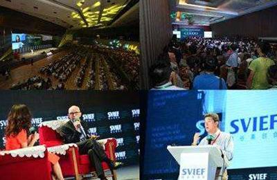 2017硅谷高创会(北京)盛大落幕