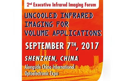 第二届国际红外成像高端论坛9月7日深圳举行