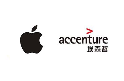 埃森哲与Apple携手打造iOS商业解决方案