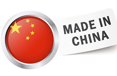 中企领衔亚洲上市公司50强 中国智造走向世界