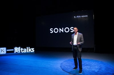 "Sonos CEO:在""音联网""中释放声音的力量"
