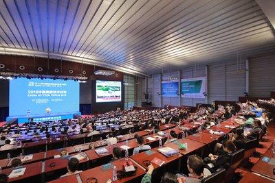 高交会中国高新技术论坛即将举行 相遇全球大咖
