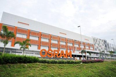 全球最现代化LED芯片厂投入运营