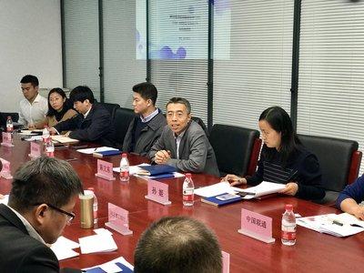 2017年中国国际信息通信展览会总结座谈会召开