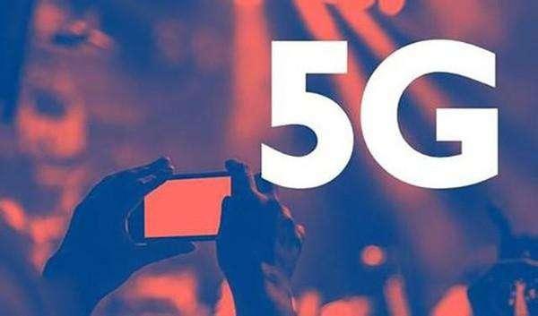 5G的一小步,无线行业的一大步