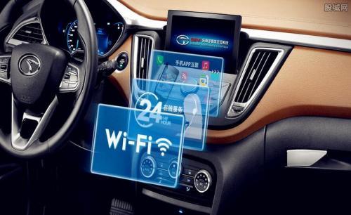 霍尼韦尔将合作开发汽车网络安全软件解决方案