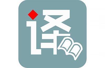 来自中国的AI明星:准儿翻译机