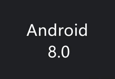 """紫光展锐携谷歌引领安卓8.0""""快速致胜""""新格局"""
