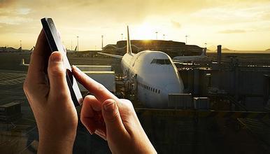 浪潮与广东机场达成战略合作 共推智慧机场建设