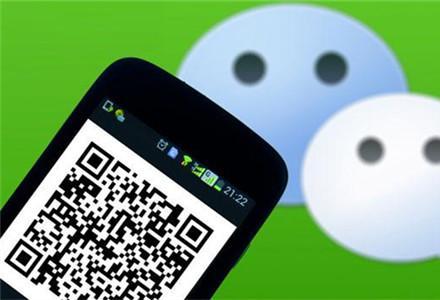 香港手机用户对微信支付满意度最高