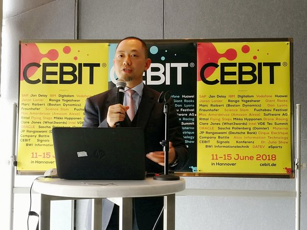 华为预告CeBIT 2018内容