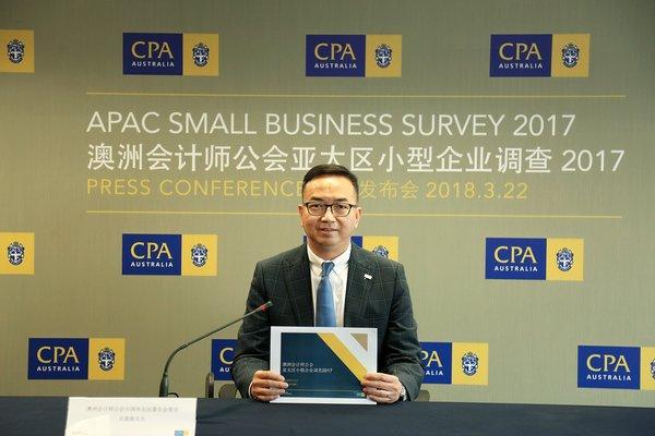 中国小微企业成为亚太地区最乐观态度的群体之一