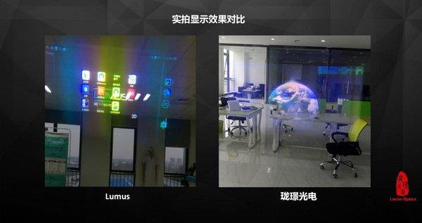 珑璟光电40度视场角AR光波导量产方案面世