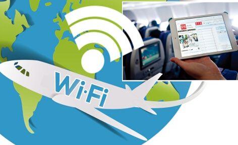 霍尼韦尔互联飞机服务为OJETS提供高速机上互联
