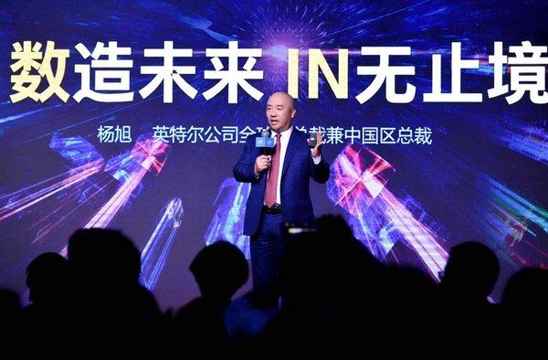 英特尔与中国产业共推智能应用落地