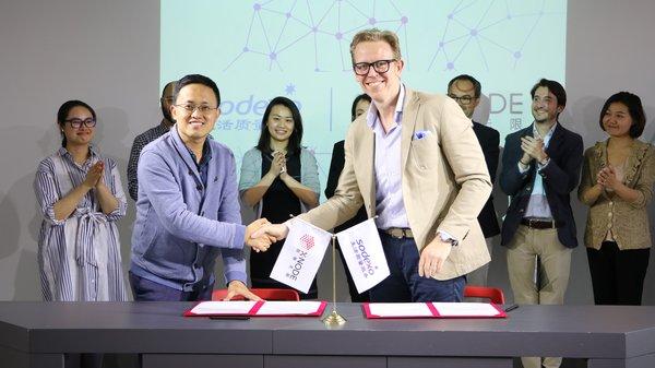 索迪斯中国与XNode合作, 加强其创新能力