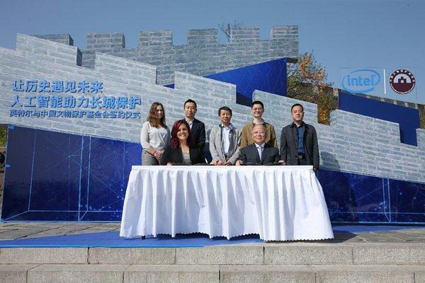 英特尔与中国文物保护基金会利用AI技术保护长城