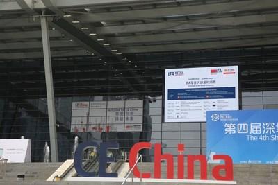2018年CE CHINA展会即将举行