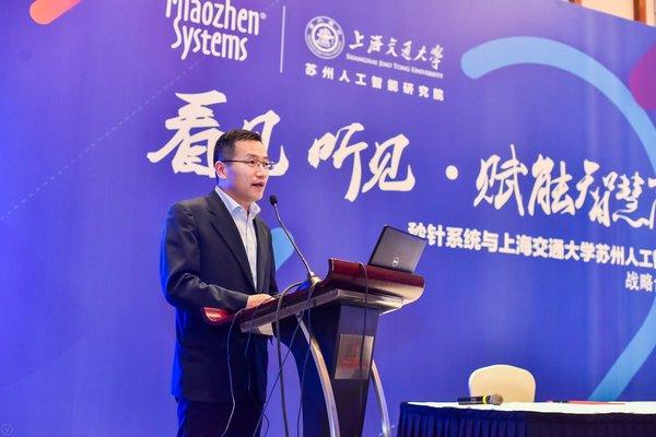 秒针系统与上海交大苏州人工智能研究院达成合作