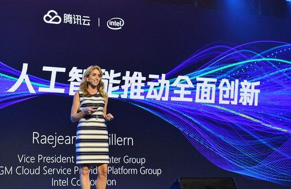 英特尔腾讯云携手 以AI推动从云到边缘全面创新